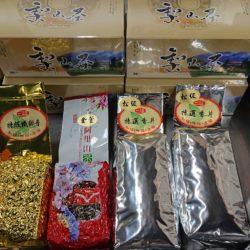 台北から茶葉購入 ✈