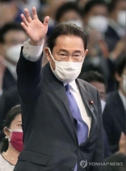 岸田自民党総裁誕生 🌸